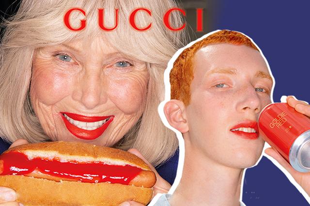 Бьюти-дайджест: от необычной рекламы Gucci Beauty до странного тренда из TikTok